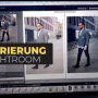 Photoshop:  Premium -Online Kurs - Update und Lightroom - Hack 1